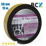 Лента каучуковая изоляционная N-flex ширина 50мм длина 15м универсальная 3х50х15000