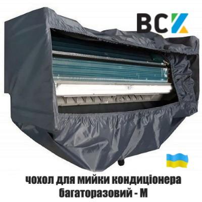 Чехол для чистки и мойки кондиционера размер S многоразовый универсальный для внутреннего блока кондиционеров Climat-Pro