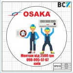 Продажа монтаж установка обслуживание кондиционера 7 - 9 Osaka Осака