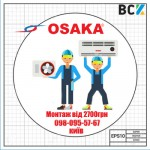 Продажа монтаж установка обслуживание кондиционера 12 - 15 Osaka Осака