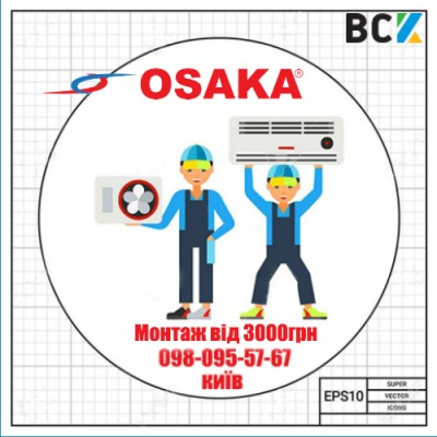 Продажа монтаж установка обслуживание кондиционера 16 - 22 Osaka Осака