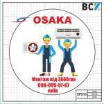 Продажа монтаж установка обслуживание кондиционера 24 - 27 Osaka Осака