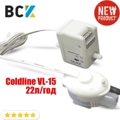 Дренажный насос Coldline VL-15 22 литра/час для отвода конденсата при монтаже и установке кондиционера помпа дренажа