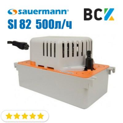 Дренажный насос Sauermann SI 82 500 л/ч для отвода конденсата при монтаже и установке кондиционера