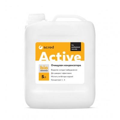 Средство химия для чистки ACTIVE SCRED 5л. (концентрат от 1:3 до 1:8 =  от 20л. до 45л. готового продукта)
