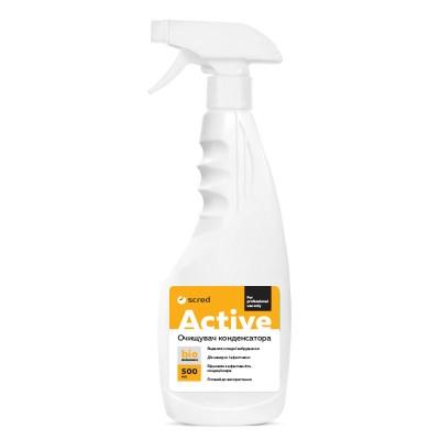 Средство химия для чистки мойки кондиционера ACTIVE SCRED 500мл (ready to use - готов к использованию)