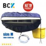 Багаторазовий чохол сервіс пакет для мийки та чистки внутрішніх блоків кондиціонера М 9000-12000 Btu прогумований SCRED ПРЕСТИЖ