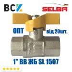 """Кран кульовий SELBA 1"""" ВВ ЖБ SL1507 прямий метелик Німеччина ціна опт від 20шт"""