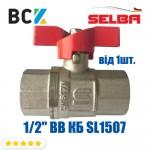 Кран кульовий SELBA 1/2 ВВ КБ SL1507 прямий метелик Німеччина ціна від 1шт
