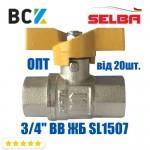 Кран кульовий SELBA 3/4 ВВ ЖБ SL1507 прямий метелик Німеччина опт ціна від 20шт