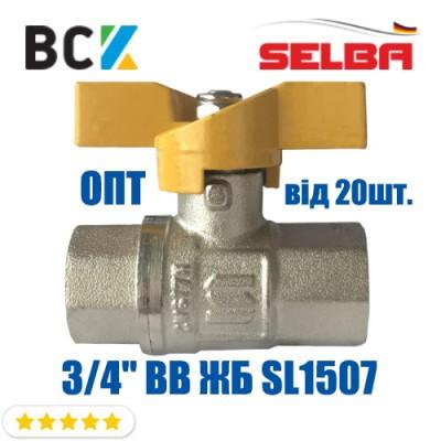 Кран шаровый SELBA 3/4 ВВ ЖБ SL1507 прямой бабочка Германия опт цена от 20шт