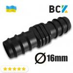 Муфта прямий для дренажної труби 16 мм пластик чорний для установки і монтажу кондиціонерів вивод конденсату