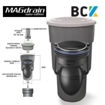 Сифон для кондиционера G3 c обратным клапаном MAGdrain L3 для дренажа DN16-40 встраиваемый для отвода конденсата и воды при монтаже и установке кондиционеров
