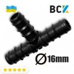Трійник для дренажної труби 16 мм пластик чорний для установки і монтажу кондиціонерів висновок конденсату