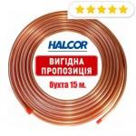 """Труба медная мягкая 3/8"""" (9.53x0.81) Halcor Греция от бухты 15м"""