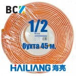 Труба медная 1/2 12.70x0.81 Hailiang Китай бухта 45м цена минимум от 45м для монтажа кондиционеров опт