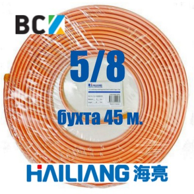 Труба медная 5/8 15.88x0.89 Hailiang Китай бухта 45м минимум от 45м для монтажа кондиционеров опт