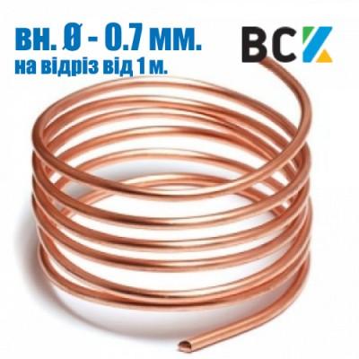 Труба медная капиллярная внутренний диаметр 0.7мм (на отрез от 1м.) капиллярка для холодильных систем