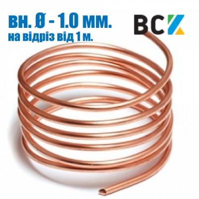 Труба медная капиллярная внутренний диаметр 1.0мм (на отрез от 1м.) капиллярка для холодильных систем
