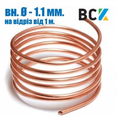 Труба медная капиллярная внутренний диаметр 1.1мм (на отрез от 1м.) капиллярка для холодильных систем