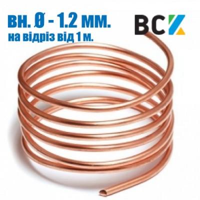 Труба медная капиллярная внутренний диаметр 1.2мм (на отрез от 1м.) капиллярка для холодильных систем