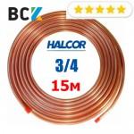 "Труба медная мягкая 3/4"" 19.05x0.89 Halcor Греция от метра для монтажа и установки кондиционера минимум 15м"