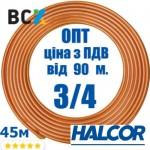 Труба медная 3/4 19.05x0.89 Halcor Греция 45м цена от 90м для монтажа кондиционеров опт