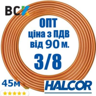 Труба медная 3/8 9.53x0.81 Halcor Греция 45м цена от 90м для монтажа кондиционеров опт