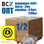 """Труба мідна для кондиціонера 1/2 """"12.70x0.81 25м ЗНМ Україна тільки коробками 8бухт 200м опт відправка від виробника для монтажу"""