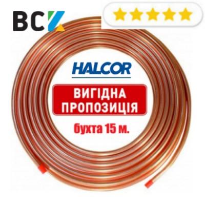 """Труба медная 1/4"""" 6.35x0.76 Halcor Греция от бухты 15м для монтажа кондиционеров"""