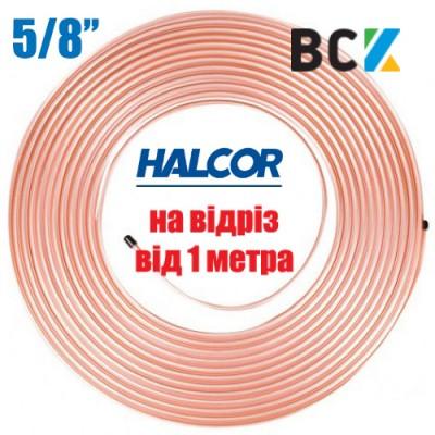 """Труба медная мягкая 5/8"""" 15.88x0.89 Halcor Греция от метра для монтажа и установки кондиционера на отрез"""