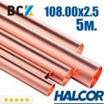 Труба медная прямая жесткая 108.00x2.5 Halcor Халкор Греция в палках по 5m медь холодильная и сантехническая Sanco