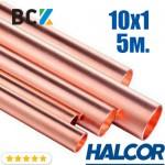 Труба медная прямая жесткая 10x1 Halcor Халкор Греция в палках по 5m медь холодильная и сантехническая Sanco