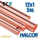 Труба медная прямая жесткая 12x1 Halcor Халкор Греция в палках по 5m медь холодильная и сантехническая Sanco