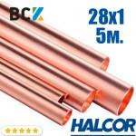 Труба медная прямая жесткая 28x1 Halcor Халкор Греция в палках по 5m медь холодильная и сантехническая Sanco