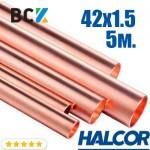 Труба медная прямая жесткая 42x1.5 Halcor Халкор Греция в палках по 5m медь холодильная и сантехническая Sanco