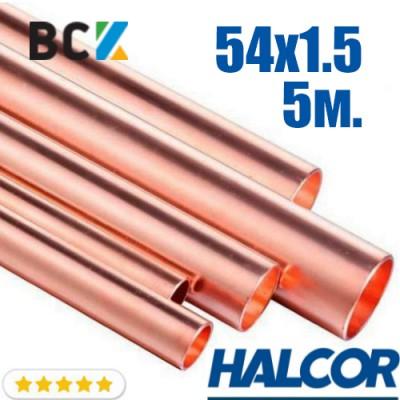 Труба медная прямая жесткая 54x1.5 Halcor Халкор Греция в палках по 5m медь холодильная и сантехническая Sanco