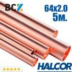 Труба медная прямая жесткая 64x2.0 Halcor Халкор Греция в палках по 5m медь холодильная и сантехническая Sanco