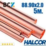 Труба медная прямая жесткая 88.90x2.0 Halcor Халкор Греция в палках по 5m медь холодильная и сантехническая Sanco
