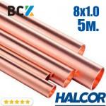 Труба медная прямая жесткая 8x1 Halcor Халкор Греция в палках по 5m медь холодильная и сантехническая Sanco