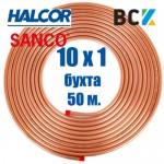 Труба медная мягкая 10x1 Halcor Греция или Sanco Италия от бухты 50m холодильная и сантехническая