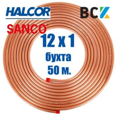 Труба медная мягкая 12x1 Halcor Греция или Sanco Италия от бухты 50m холодильная и сантехническая