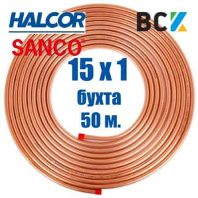 Труба медная мягкая 15x1 Halcor Греция или Sanco Италия от бухты 50m холодильная и сантехническая