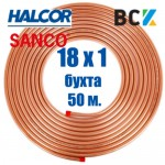 Труба медная мягкая 18x1 Halcor Греция или Sanco Италия от бухты 50m холодильная и сантехническая