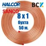 Труба медная мягкая 8x1 Halcor Греция или Sanco Италия от бухты 50m холодильная и сантехническая