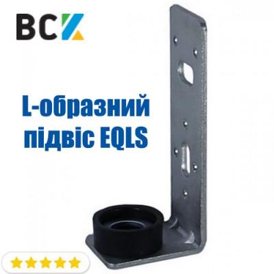 Кронштейн L-образный подвес EQLS антивибрационные зажим для монтажа и крепления прямоугольных и круглых воздуховодов вентиляции