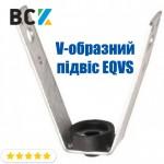 Кронштейн V-образный подвес EQVS антивибрационные зажим для монтажа и крепления прямоугольных и круглых воздуховодов вентиляции