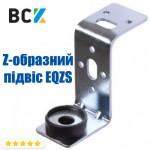 Кронштейн Z-образный подвес EQZS антивибрационные зажим для монтажа и крепления прямоугольных и круглых воздуховодов вентиляции