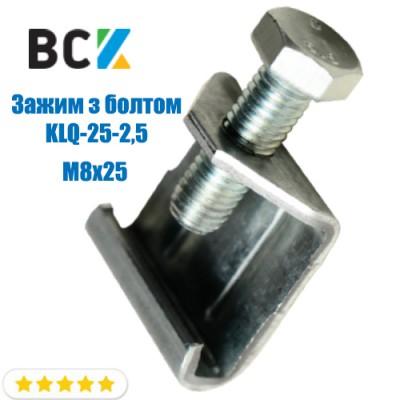 Зажим резьбовой для фланца с болтом М8х20 (М8х25) монтажное крепление под вентиляцию
