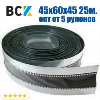 Гибкая вставка 45х60х45 25м вибровставка АМТ-45-60-45 рулонная антивибрационная для монтажа вентканала и вентилятора вентиляция опт
